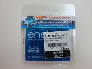 Sanyo Eneloop Rechargeable AAA Battery Pack HR-4UTGB4TM
