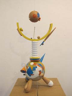 Cosmic Antena