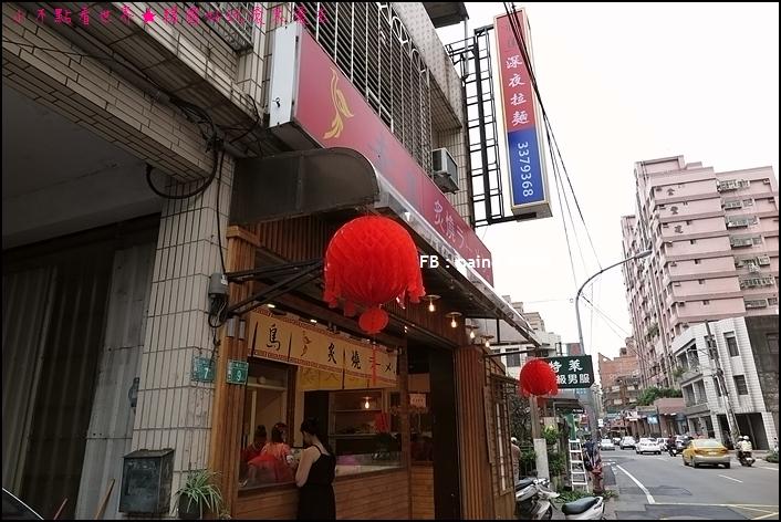 桃園 赤鳥深夜拉麵 (1).JPG