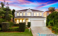 27 Bittern Grove, Glenwood NSW