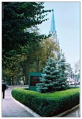 Roman Catholic church of the Heart of Jesus. Chernivtsi, Ukraine. (Ігор Кириловський) Tags: fujicolorindustrial100 catholic church chernivtsi ukraine slr fujica stx1 xfujinon fm 50mm f19