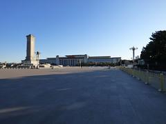 China - Beijing - Forbidden City & Tiananmen Square (13) (pensivelaw1) Tags: china tiananmensquare beijing