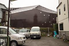 Za-Koenji Theater (1) (evan.chakroff) Tags: japan tokyo theater ito 2009 toyoito publictheatre evanchakroff chakroff zakoenjipublictheatre zakoenji ksa2013 ksajapan ksajapan2013