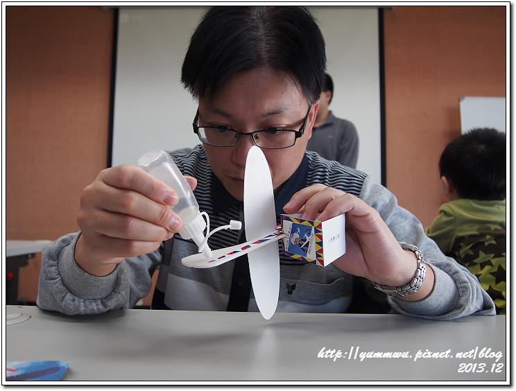 蘇老師紙飛機6