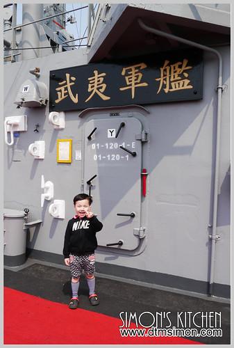 海軍敦睦台中港23