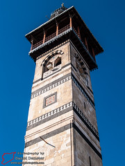 _1297153.jpg (Syria Photo Guide) Tags: city minaret mosque syria damascus    mamluk   ayyubid   damascusgovernorate damascusregion danieldemeter syriaphotoguide  alqasabmosque