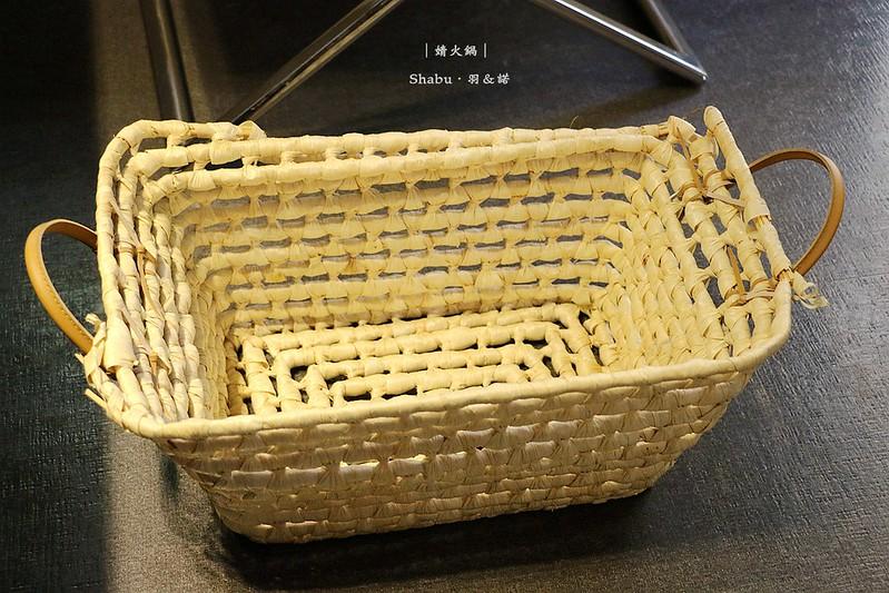 婧‧shabu捷運新莊副都心社區162