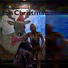 (finalistJPN) Tags: christmasillumination decoration display wintercolors presentingpicturesandphotos ppap starwars c3po r2d2 discoverjapan japanguide traveljapan twilight
