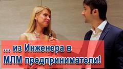 - 17   _ (StasFalkovich) Tags:     mlm             me