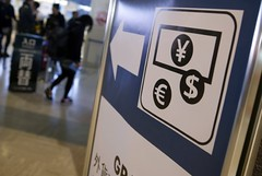 Euro steadies after bouncing from 21-month low, focus stays on Italy (majjed2008) Tags: 21month bouncing euro focus italy stays steadies