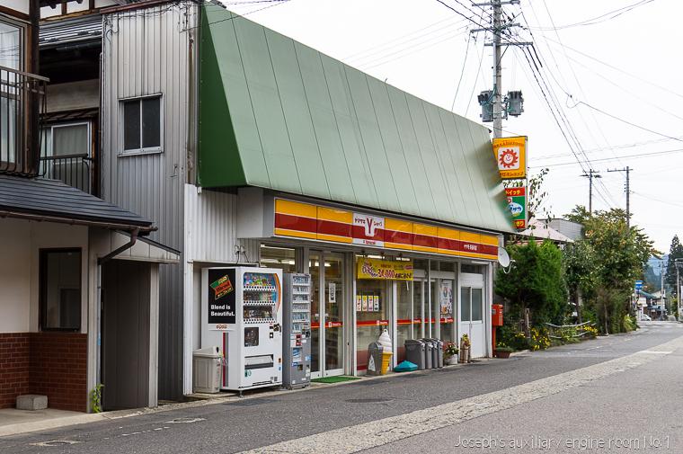 20131019日本行第三天-360