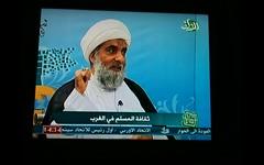 Sheikh-Furat2