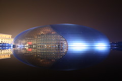National Centre for the Performing Arts in Dark Blue in Beijing, China (mbphillips) Tags:  nationalcentrefortheperformingarts ncpa beijing  china  paulandreu xicheng  canon450d  mbphillips asia     canonefs1018mmf4556isstm