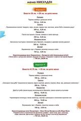 !        ,         !             ,    (Hotel Casa Art) Tags: hotel casa art new facebook iftt bulgaria holiday