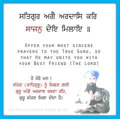 ਸਤਿਗੁਰ ਆਗੇ ਅਰਦਾਸਿ ਕਰਿ (DaasHarjitSingh) Tags: srigurugranthsahibji sggs sikh sikhism gurbani guru granth waheguru satnaam