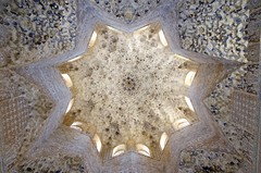 Alhambra Palacios Nazaries