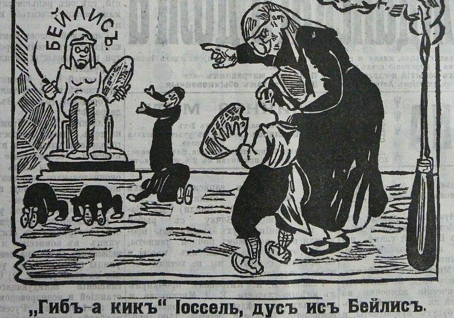 Карикатура в «Казанском телеграфе»