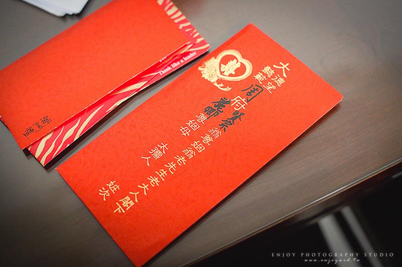 長彥 桂榕 婚禮-0014.jpg