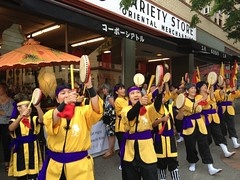 RieShintani_NihonmachiNiteParade_Culture