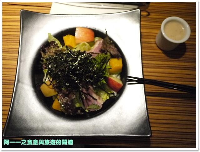 燒肉王品原燒和牛極黑牛沙朗image033