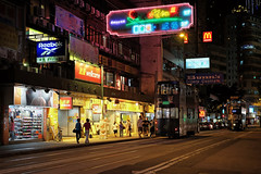 """""""the tram road by night"""" (hugo poon - one day in my life) Tags: sign 35mm hongkong lights colours tram vanishing citynight wanchai johnstonroad xt1"""