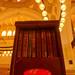 Al Fateh grand mosquee - sacred books