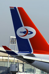 Yemenia (Aero.passion DBC-1) Tags: dbc1 david biscove aeropassion aviation avion aircraft plane spotting roissy cdg airport airbus a330 7oadt yemenia logo