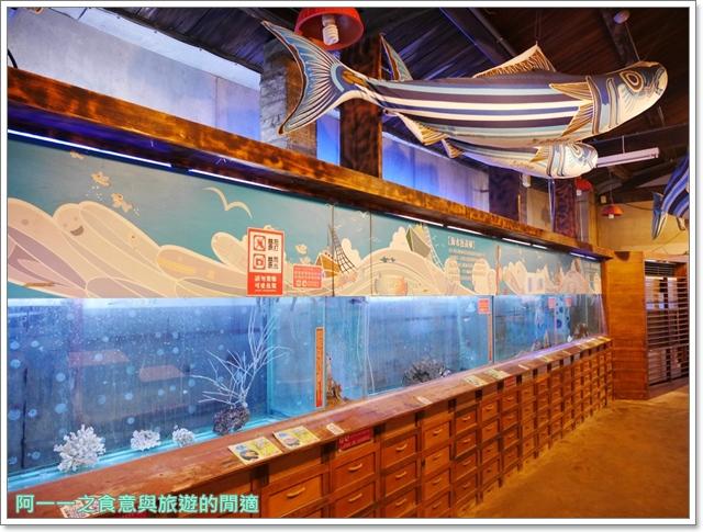 七星柴魚博物館.花蓮伴手禮.親子旅遊.觀光工廠image023