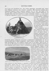 1895.  ... . 12. . 1   __278 (Library ABB 2013) Tags:        nationallibraryofrussia nlr history russianempire 1895 siberia