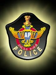 AP SI Results 2016 (randysai) Tags: ap si result 2016 andhra pradesh state police