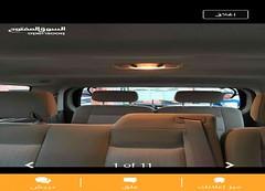 Ford - Explorer - 2008  (saudi-top-cars) Tags:
