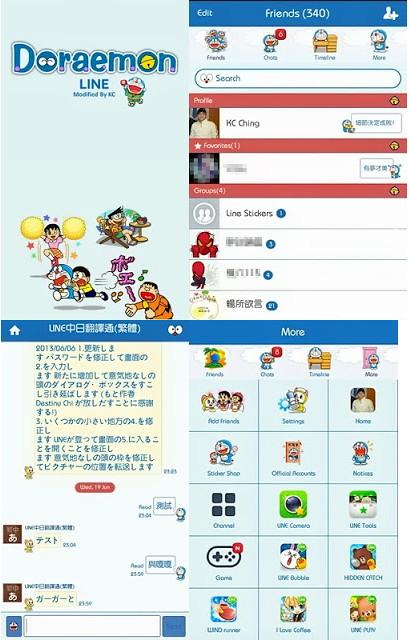 Doraemon para line