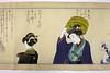 SDIM1375 (AkinoSasafune) Tags: woman japan 日本 ornamental hairstyle edo hairpin 江戸 江戸時代 簪 髪型 安永 かんざし 日本髪 ヘアスタイル