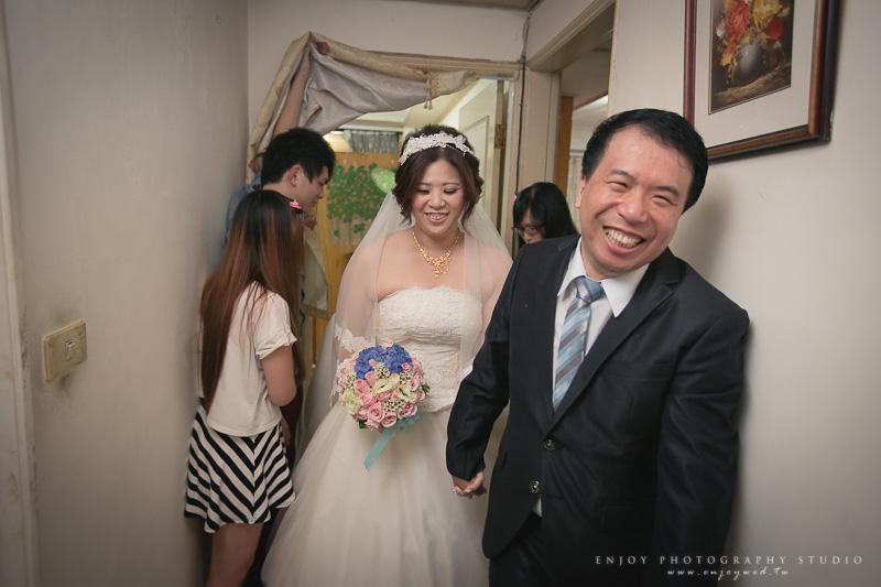 長彥 桂榕 婚禮-0032.jpg