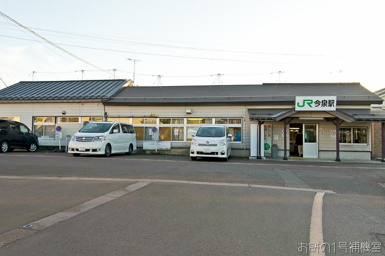 20131018日本行第二天-848
