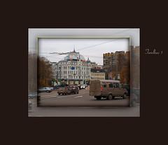 Evening twilight on the streets of Moscow. (tarelkaz1) Tags: autumn moscow memories topshots flickraward photosandcalendar natureselegantshots naturethroughthelens sonydscs730 theoriginalgoldseal ipiccy olympus450e