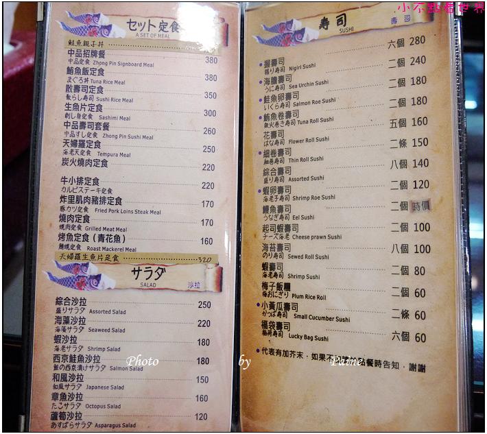 中壢中品日式料理 (4).JPG