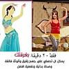 20 دقيقة للحصول على جسم رشيق ونفسية أفضل (Arab.Lady) Tags: 20 دقيقة للحصول على جسم رشيق ونفسية أفضل