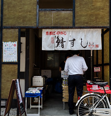 KY4_7875 (draelab) Tags: japan kyoto gion