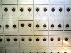 :-( (Dona Mincia) Tags: art wall tile arte error azulejo parede distraction erro distrao discordant discordante