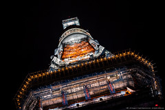 2013_09_21_Drink_and_Click_Prelude_027_HD (Nigal Raymond) Tags: travel japan canon photography tokyo  tokyotower 5d    doreamon   nigalraymond wwwnigalraymondcom canon5dmkiii canon5dmk3  drinkandclick drinkandclicktokyo vision:night=094