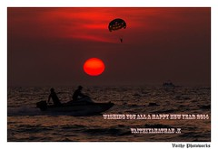 Happy new year 2014 (Vaithy Photoworks) Tags: sea seascape beach nature goa calangute seashore baga palolem candolim bagabeach arambol calangutebeach arambolbeach candolimbeach kadal vaithy vaithyphotoworks vaithiyanathank nathankv2010gmailcom vaithiyanathan vaithiyanathankrishnaswamy vaithyphotoworkscom kvaithiyanathan kadalkarai