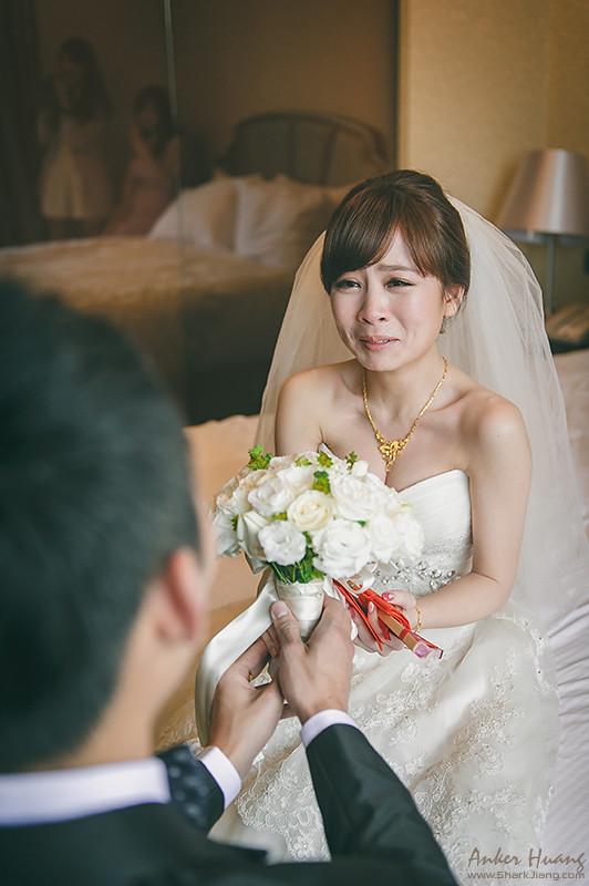 2014-03-16 婚禮紀錄0073