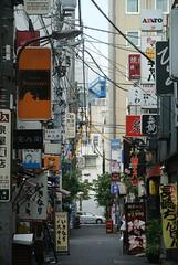 tokyo6027 (tanayan) Tags: urban town cityscape tokyo japan nikon j1 road street alley   shinbashi