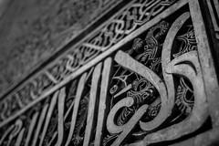 Palacio Nazaries wall decoration (Samir Rorless) Tags: sony pentax smc takumar 28mm f35 andalusia alhambra a6000 granada