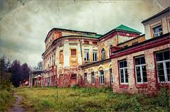 DSC_7273 (liseykina) Tags: old travel abandoned architecture russia abandon moskovskayaoblast podmoskovie mikhaylovskoye