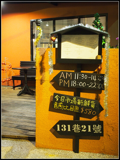 PC290064.jpg