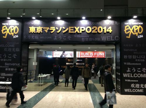 tokyo marathon2014 expo 6