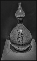 DSC_9a082crotopnoisur national museum of korea seoul (camera30f) Tags: art museum ceramic yahoo google ancient holidays asia flickr artist photos korea national seoul pottery baidu dynasty joseon