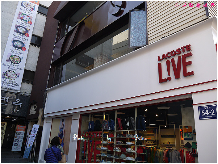南浦洞雪冰本店 (4).JPG